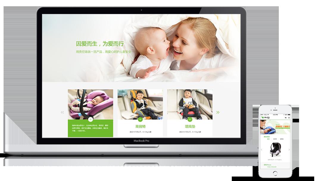 贝欧科儿童座椅中文品牌官网