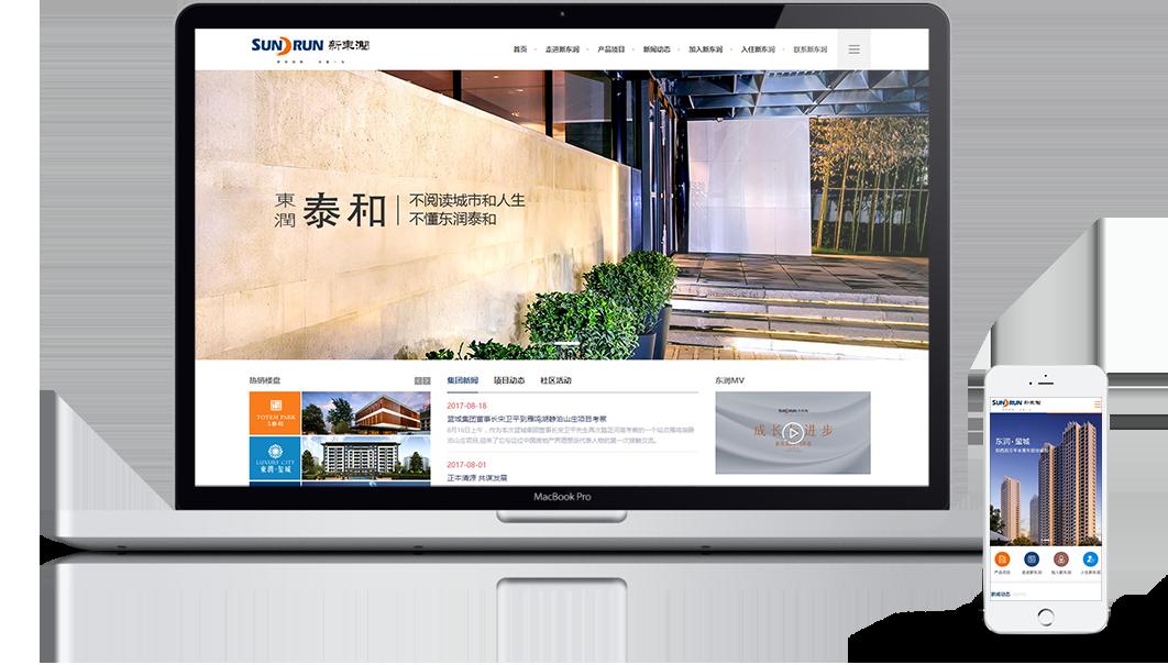 新东润品牌官网