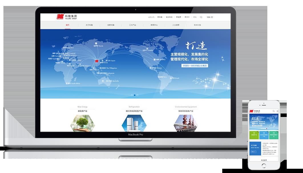 河南科隆中文品牌官网