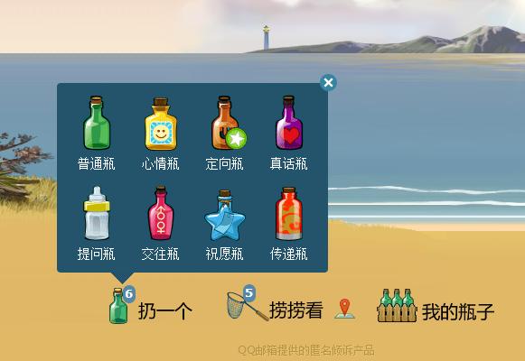 """盛世危言:""""微信营销""""七伤拳-郑州网站建设"""
