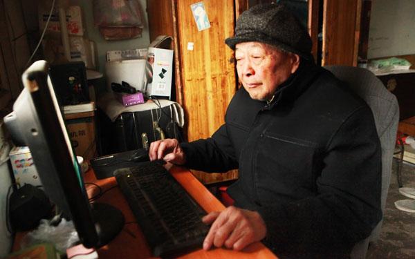 互联网请慢走,等一等我们农村地区!-郑州网站建设