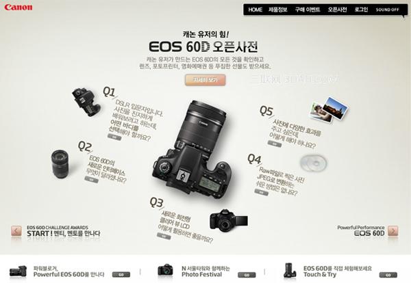 郑州网站建设网裕科技告诉你:网页设计中可用的小技巧