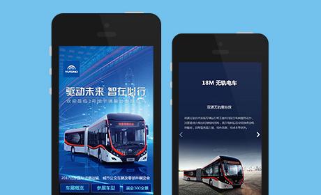 2017北京车展活动